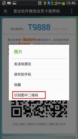不理解为什么海外就不能注册微信公众号?